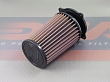 DNA Air Filter YAMAHA YFM RAPTOR 700 ...